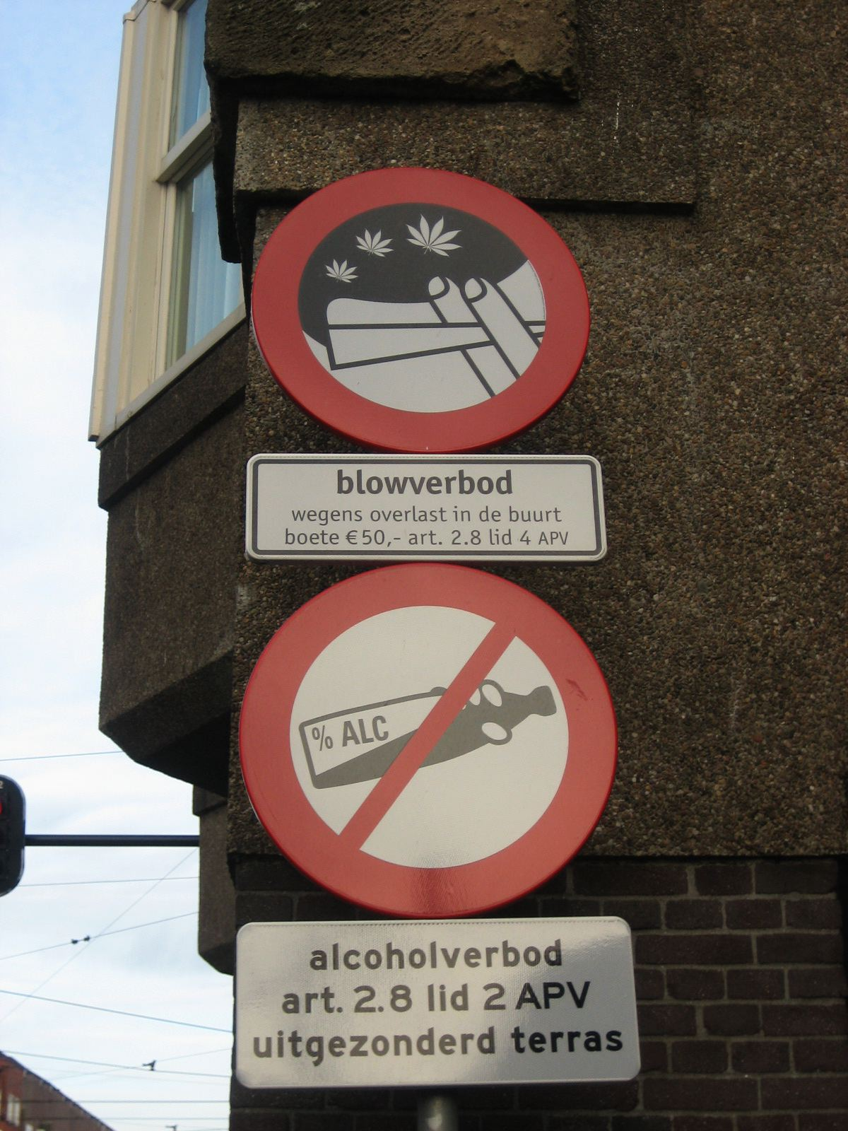 no cannabis smoking allowed